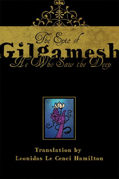 epic of gilgamesh introduction essay